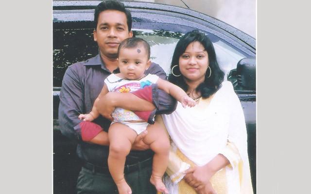 RUNA-FAMILY