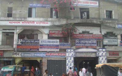 Rongpur31446099721