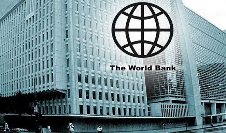 World_bank1444546505