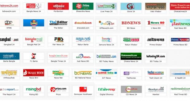 all-bangla-news