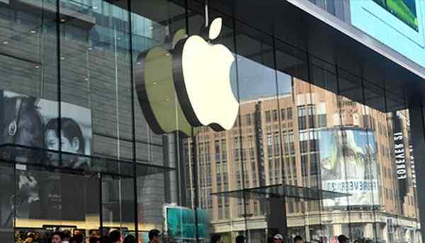 apple company punished_87273