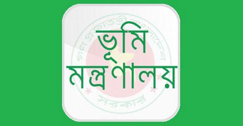 bhumi20151008062632