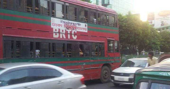 chaitali bus