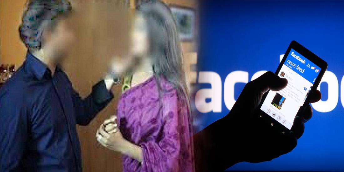 facebook, porokiya