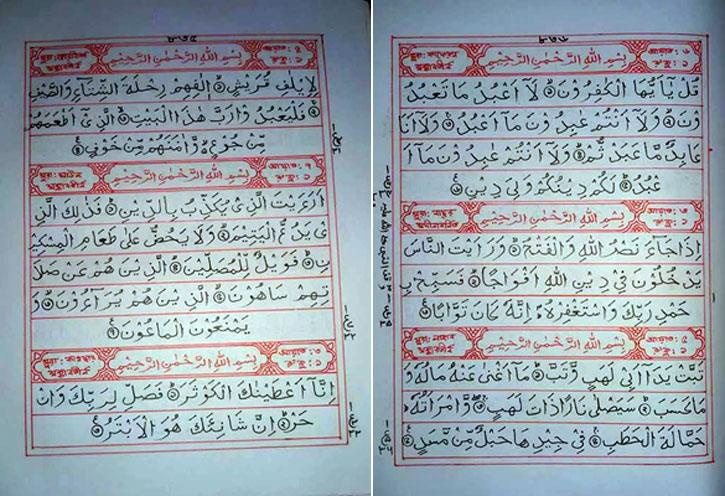islam_2_532897934