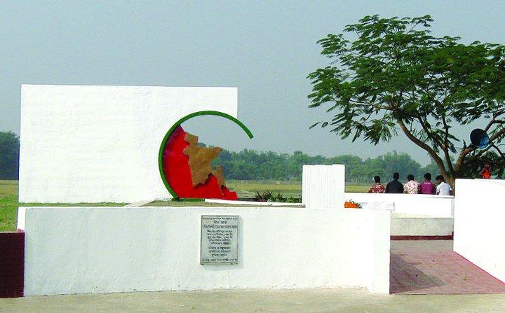 virashreshtha-mostafa-kamal-memorial-bbaria-gangasagar