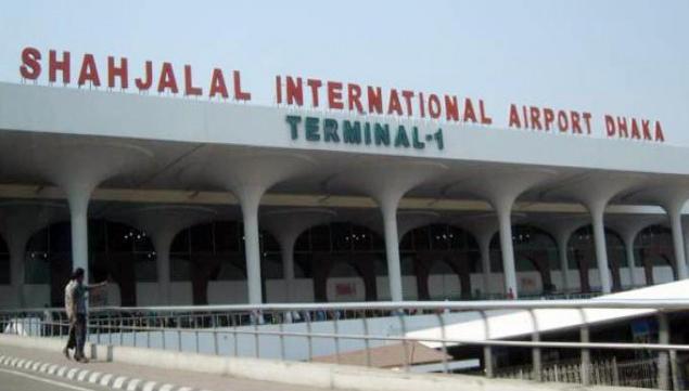 শাহজালাল আন্তর্জাতিক বিমানবন্দর