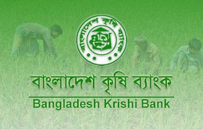 Bangladesh-Krishi-Bank
