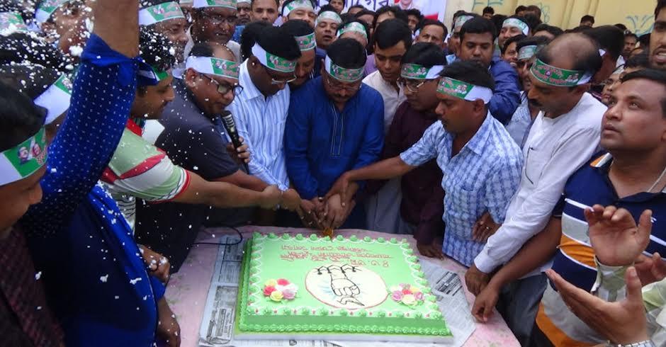Faridpur Juboleagu Founding Anniversary Pic