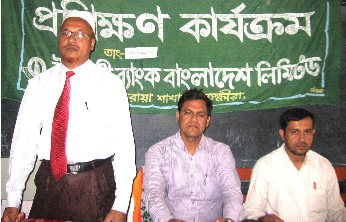 Islami Bank News-pic--09-