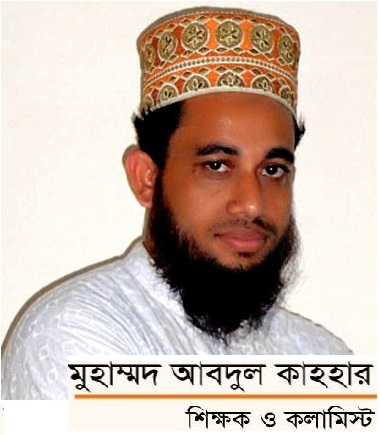 MUHAMMD ABDUL KAHHAR.