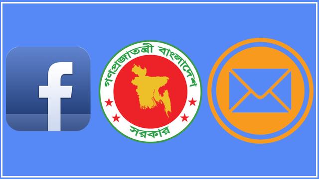 facebook_Email_Govt.