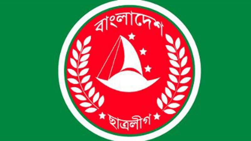 leage logo