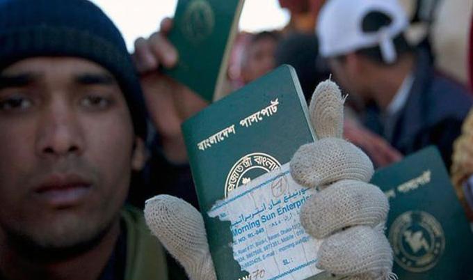 malysia-passport