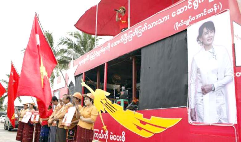 mianmar1447059376