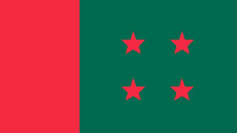 Awami leage logo