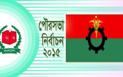 BNP_Poura_Election1449425248