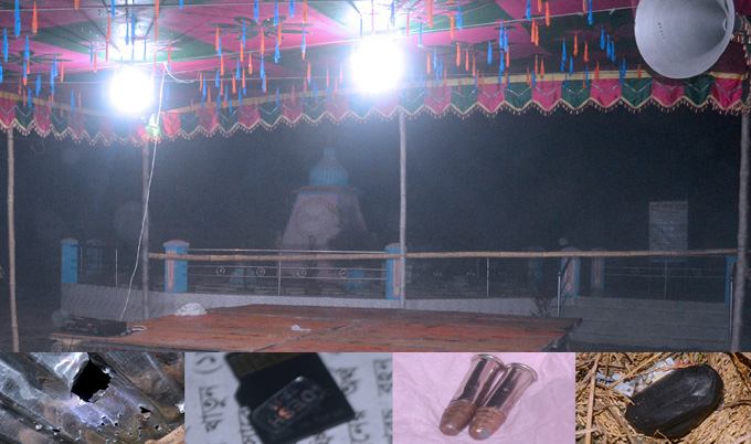 Dinajpur