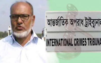International_Crimes1449985638