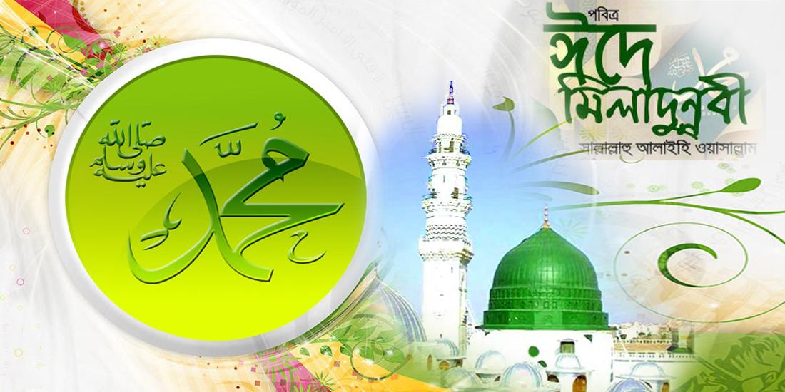 Islam-ournewsbd