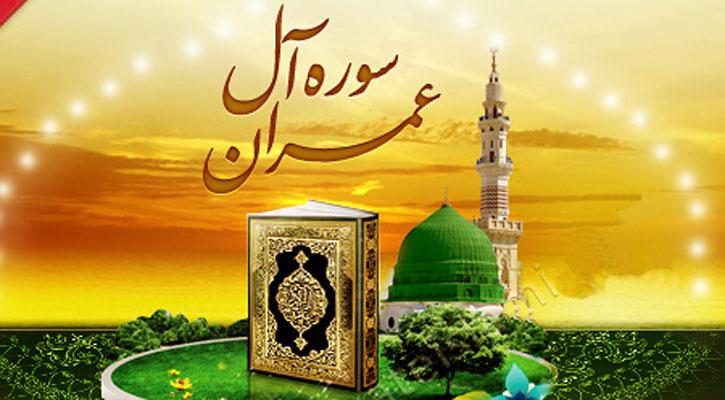 Islam2_894922693