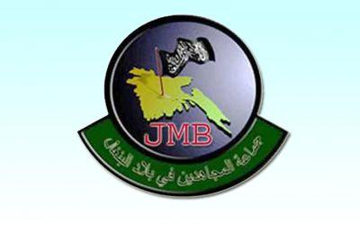 JMB1450089552
