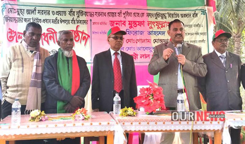 Kalaroa-MP Lutfullah
