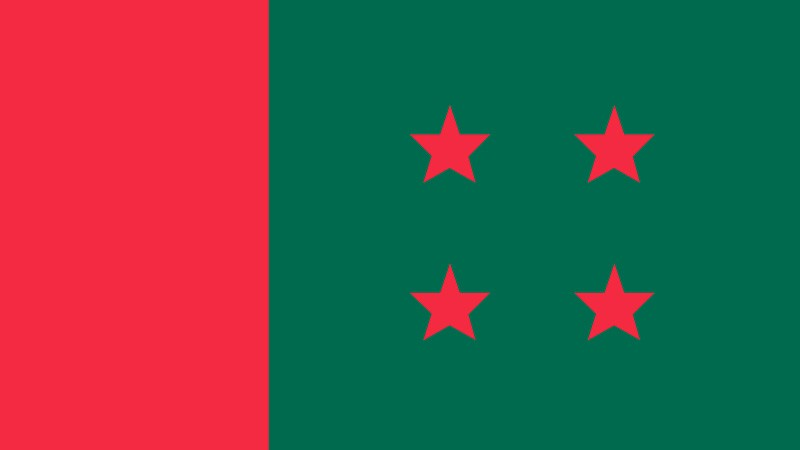 awami league logo