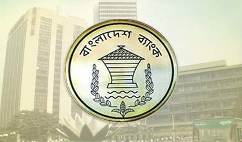bangladesh Bank1449409551