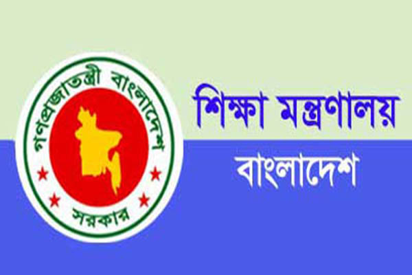 education_ministry_11650