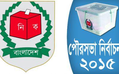 election(23)1450186187
