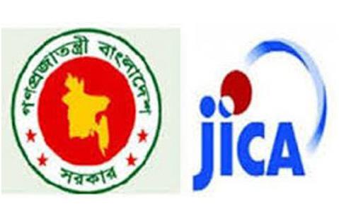 jica--josna-19-12-15