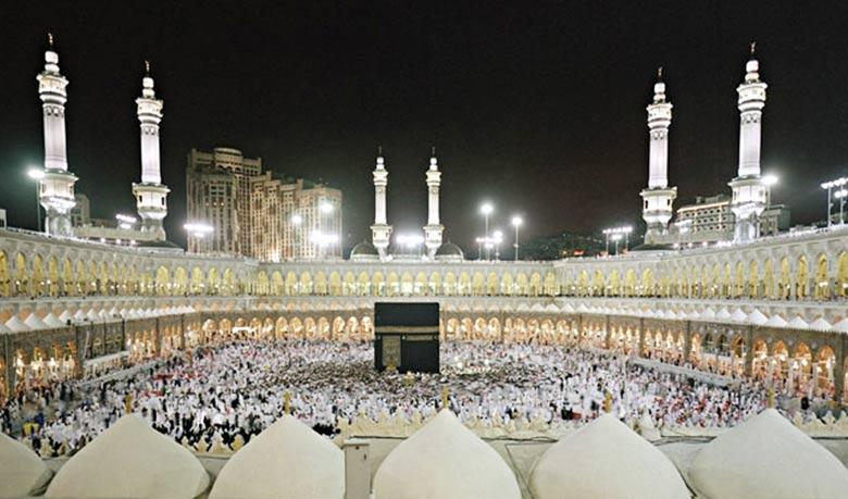 mecca1450697140