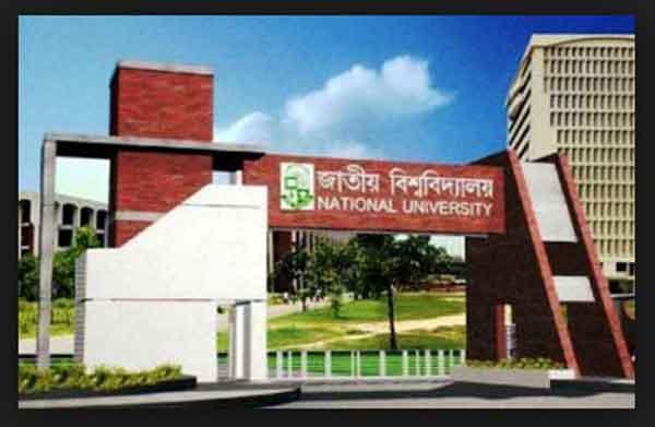 national-university-gazipur_11645