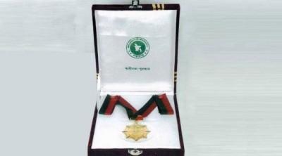 nine_eminent_personalities__47986-award-400x222_93461