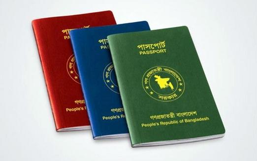 বাংলাদেশী-পাসপোর্ট-Bangladesh-passport