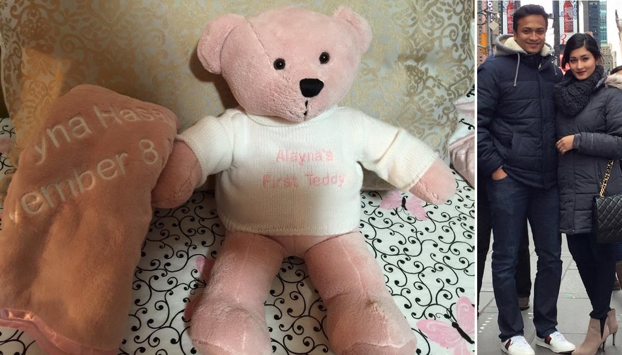 aubrey's teddy