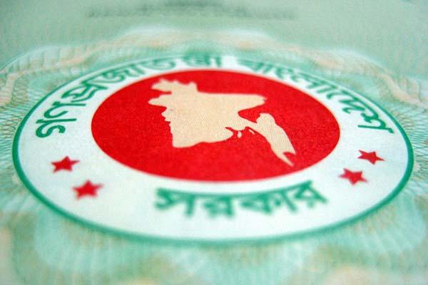 bangladesh_government_12511