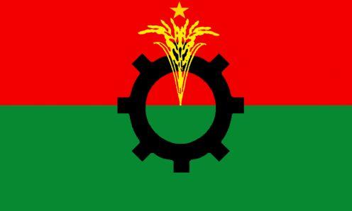 bnp-logo_99775