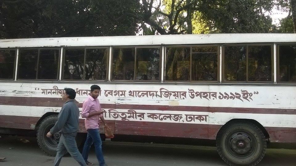 bus_98209
