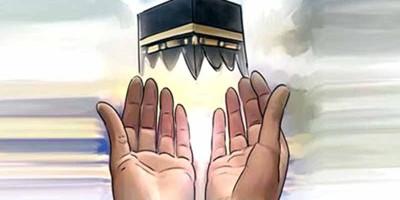 islam doya