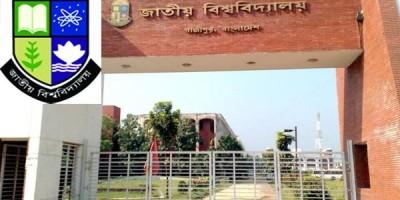 national-university_100273