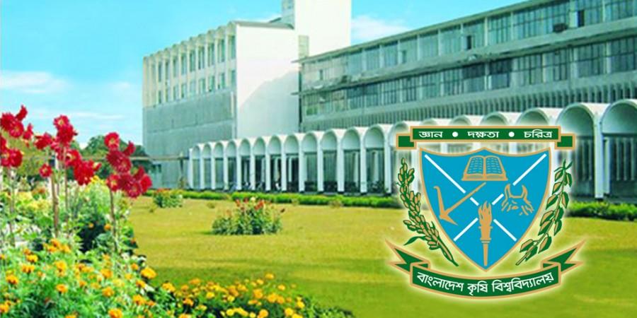 bau- বাংলাদেশ কৃষি বিশ্ববিদ্যালয় bakribi