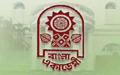 Bangla1454327414