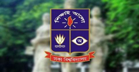 Dhaka-University20160219040941