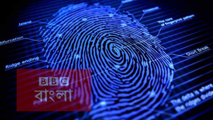 Fingerprint-bbc