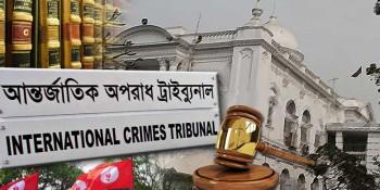 Int-crime-tribunal-101454303071
