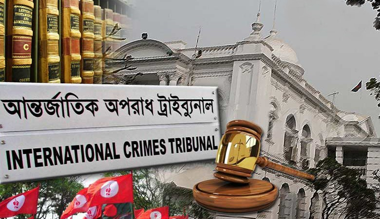 Int-crime-tribunal-101454303071