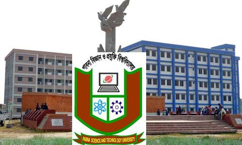 Pabna-University-Science-and-Technologyপাবনা বিজ্ঞান ও প্রযুক্তি বিশ্ববিদ্যালয়