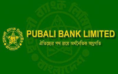 Pubali_bank1455196813